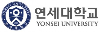 Yonsei University Certificate of Gratitude